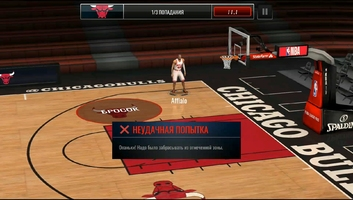 NBA LIVE Mobile Basketball Image 8