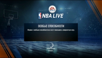 NBA LIVE Mobile Basketball Image 9